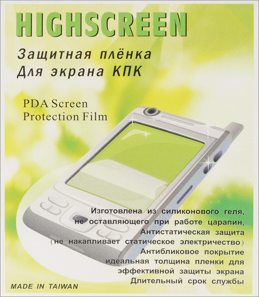 Highscreen универсальная защитная пленка для экрана 2,7