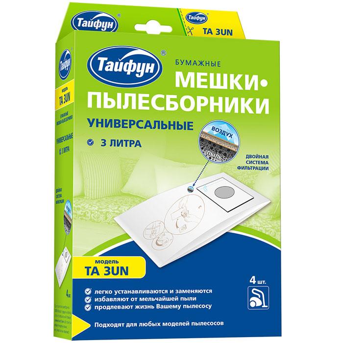 Тайфун 3UN бумажные мешки-пылесборники (4 шт.) ( 3UN )