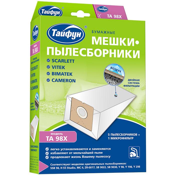 Тайфун 98X бумажные мешки-пылесборники (5 шт.) + микрофильтр ( 98X )