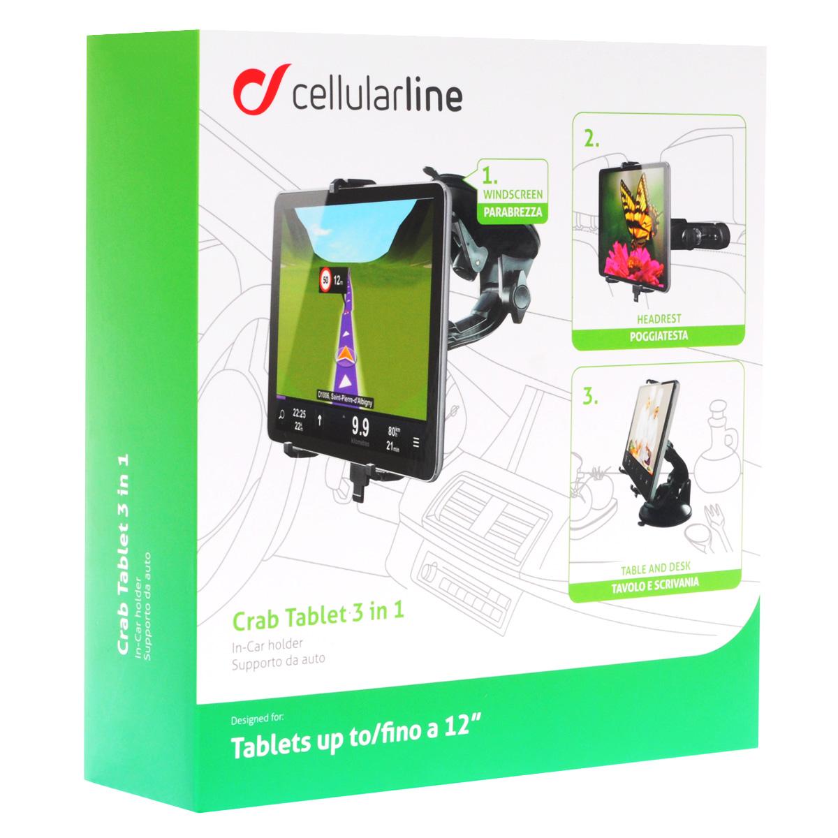 Cellular Line Crab Tablet 3 in 1 автомобильный держатель для планшета до 12 (22681)CRABTABLET3IN1Cellular Line Crab Tablet 3 in 1 - многофункциональное автомобильное крепление для вашего планшета с диагональю до 12 дюймов. Держатель имеет три различных типа крепления: на лобовое стекло, подголовник и стол. Таким образом, планшет можно использовать как навигатор, или для развлечения пассажиров на заднем сиденье.