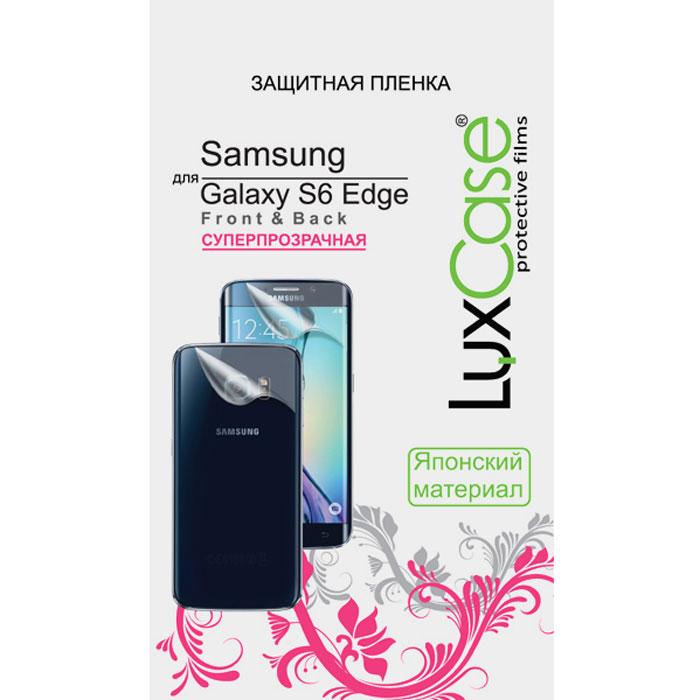 Luxcase защитная пленка для Samsung Galaxy S6 Edge, антибликовая (Front&Back)52533Защитная пленка Luxcase для Samsung Galaxy S6 Edge сохраняет экран смартфона гладким и предотвращает появление на нем царапин и потертостей. Структура пленки позволяет ей плотно удерживаться без помощи клеевых составов и выравнивать поверхность при небольших механических воздействиях. Она практически незаметна на экране смартфона и сохраняет все характеристики цветопередачи и чувствительности сенсора.