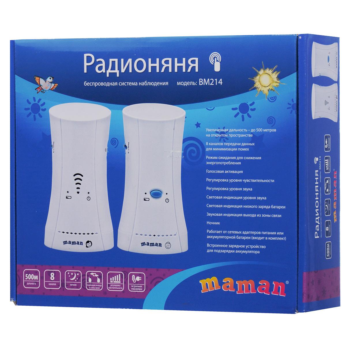 Радионяня maman ВМ 214