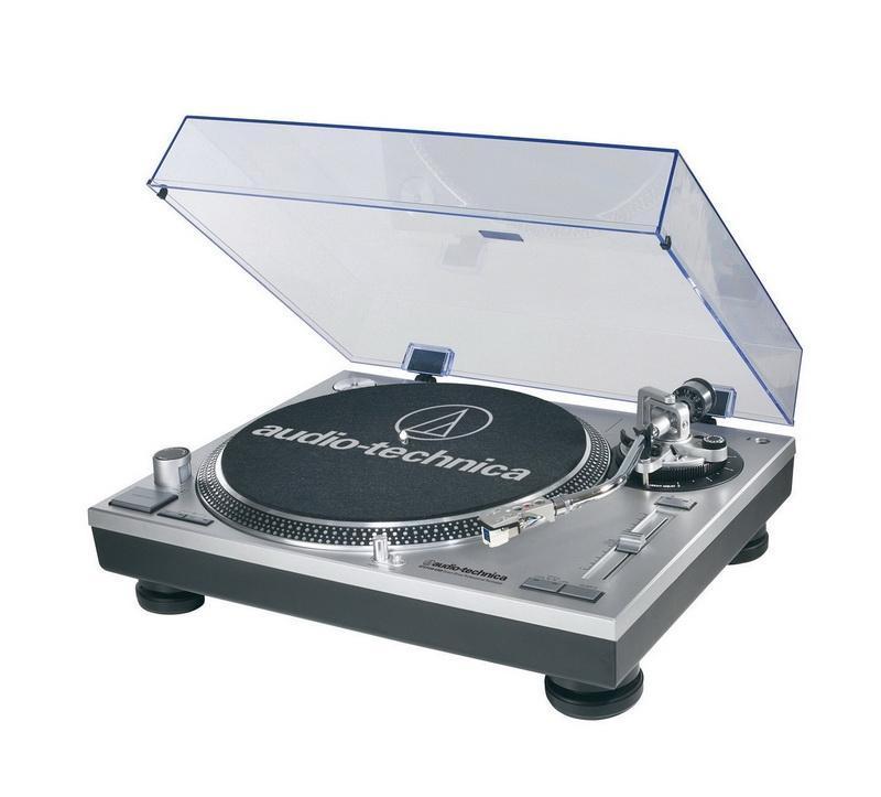 Audio-Technica AT-LP120USBC, Silver виниловый проигрыватель