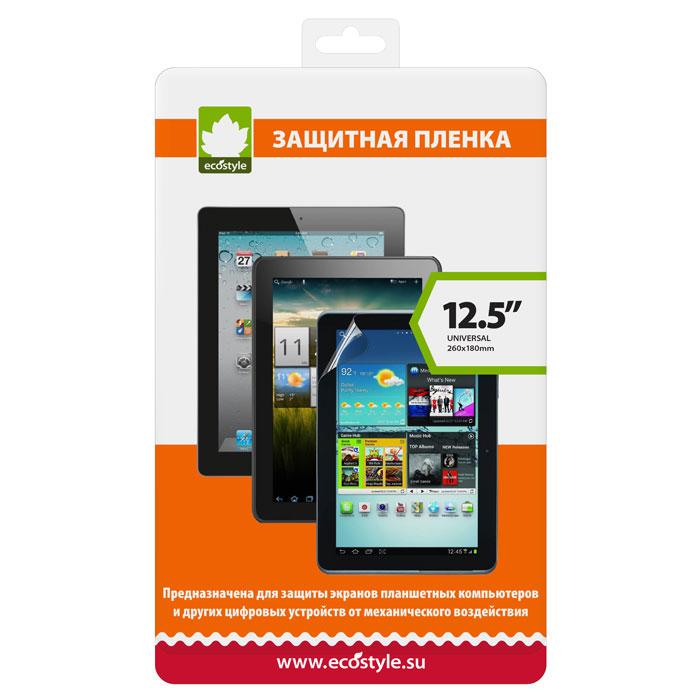 "Ecostyle ES-0028 защитная пленка для планшетов 10-12.5"""