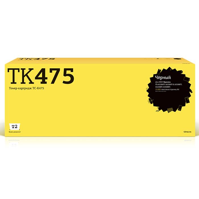 T2 TC-K475 тонер-картридж для Kyocera FS-6025MFP/6030MFP/6525MFP/6530MFP