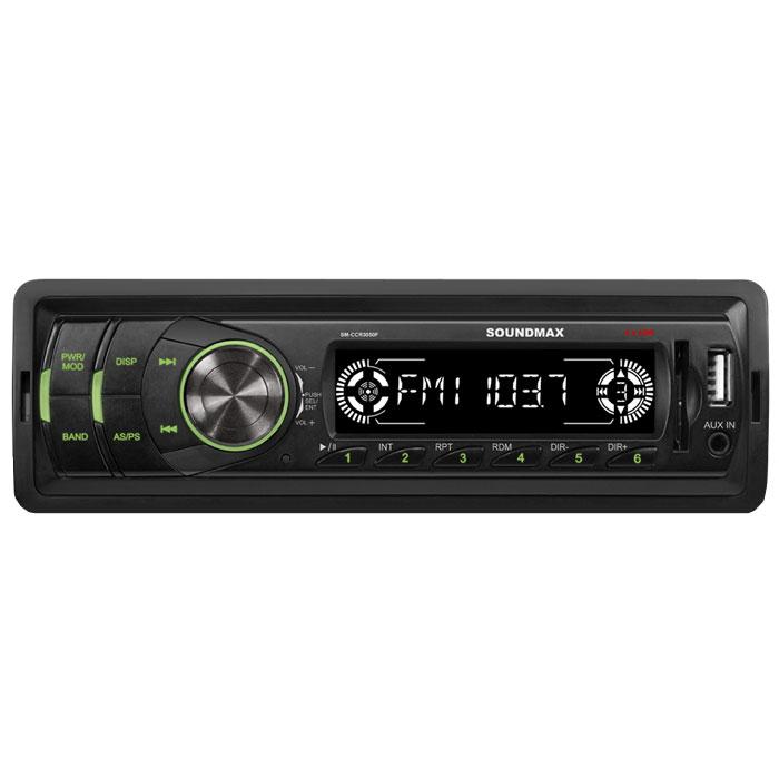 Soundmax SM-CCR3050F автомагнитолаSM-CCR3050FОсновные кнопки управления Soundmax SM-CCR3050F удобно расположены со стороны водителя. На противоположном конце панели разместились слот для карт памяти, USB-разъем и AUX-вход. Ресивер воспроизводит MP3 и WMA-файлы с флешек и SD/MMC карт, возможно подключение MP3-плеера или мобильного телефона через AUX. Среди возможностей цифрового радиотюнера – сохранение в памяти устройства до 18 FM- станций. Оценить нюансы звучания поможет DSP-процессор с 4-мя предустановленными режимами.
