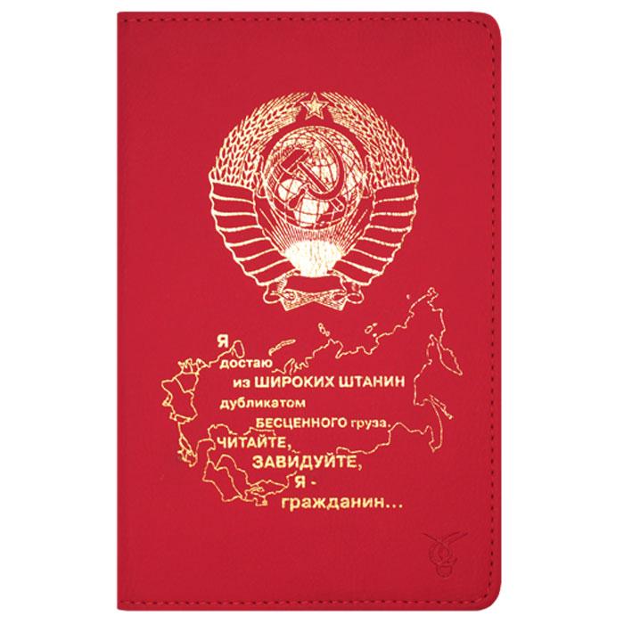 "Vivacase Soviet чехол для планшетов 7"", Red (VUC-CSV07-r)"