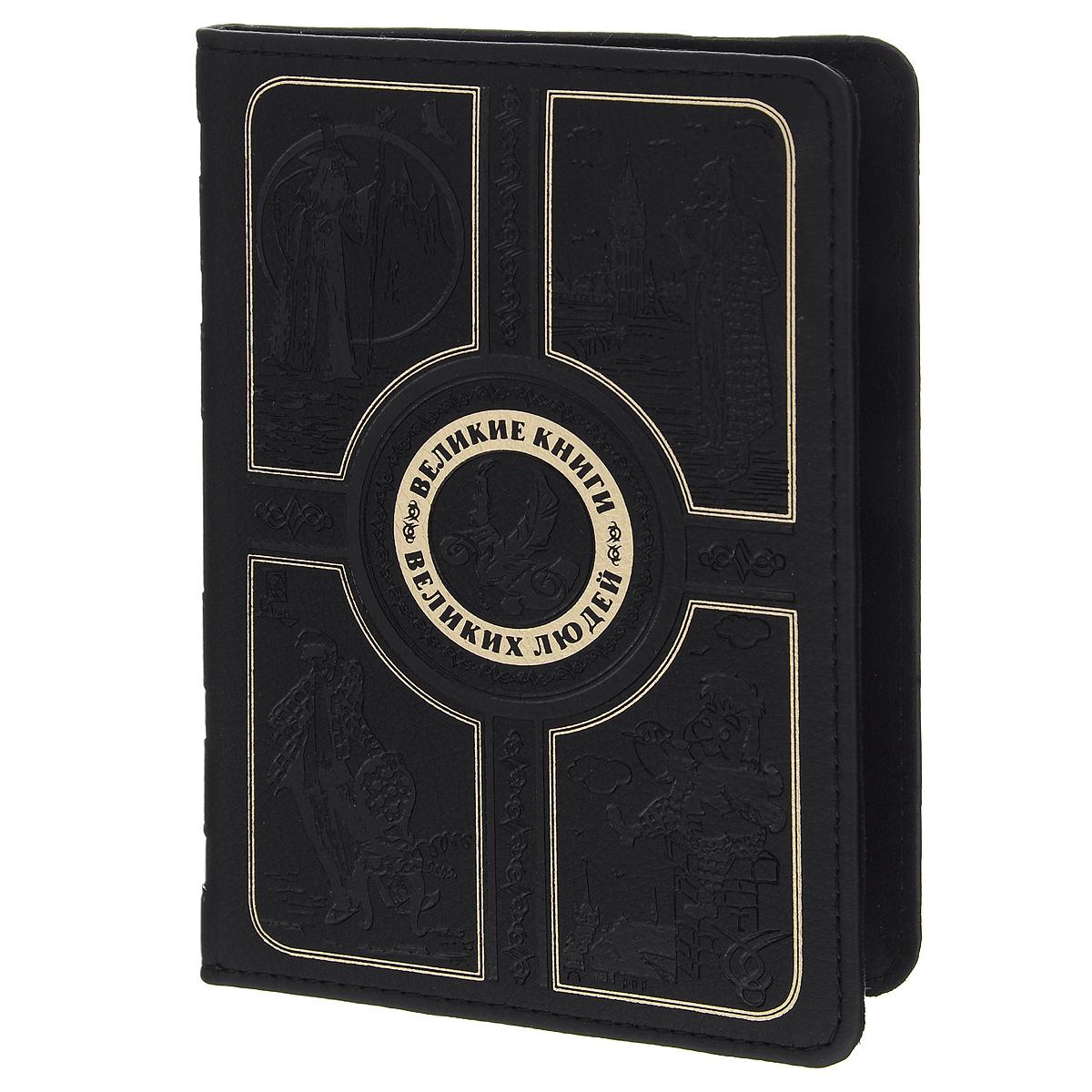 Vivacase Book, Black чехол для электронных книг 6VUC-CBK01-blVivacase Book - это тонкий чехол для планшетов и электронных книг с диагональю дисплея 6 дюймов. Он изготовлен в виде классической книжной обложки из качественной ПУ-кожи с водоотталкивающими свойствами и тиснением. Внутри чехла - мягкая, приятная на ощупь подкладка и силиконовое крепление, которое прочно удерживает электронное устройство, оставляя свободный доступ к экрану, а все кнопки и разъемы открытыми.
