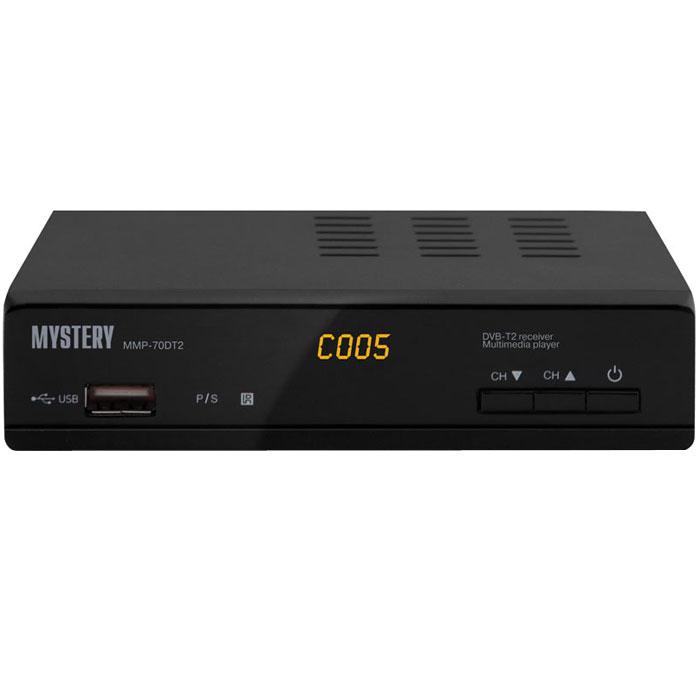 Mystery MMP-70DT2 цифровой ТВ-тюнер4897020616054Mystery MMP-70DT2 - это ресивер цифрового эфирного телевидения DVB-T/DVB-T2. Помимо основной функции тюнер Mystery MMP-70DT2 является всеядным медиаплеером, с воспроизведением большинства современных аудио-видео форматов и изображений непосредственно с USB накопителя (реализована поддержка USB носителей емкостью до 2х терабайт). Функционал устройства радует большим количеством удобных режимов, так в выключенном состоянии на дисплее устройства отображаются часы, функции записи телепрограмм и отложенного просмотра (Timeshift) позволят не пропустить интересную передачу или фильм, а функция телегид освободит от необходимости покупать телепрограмму.