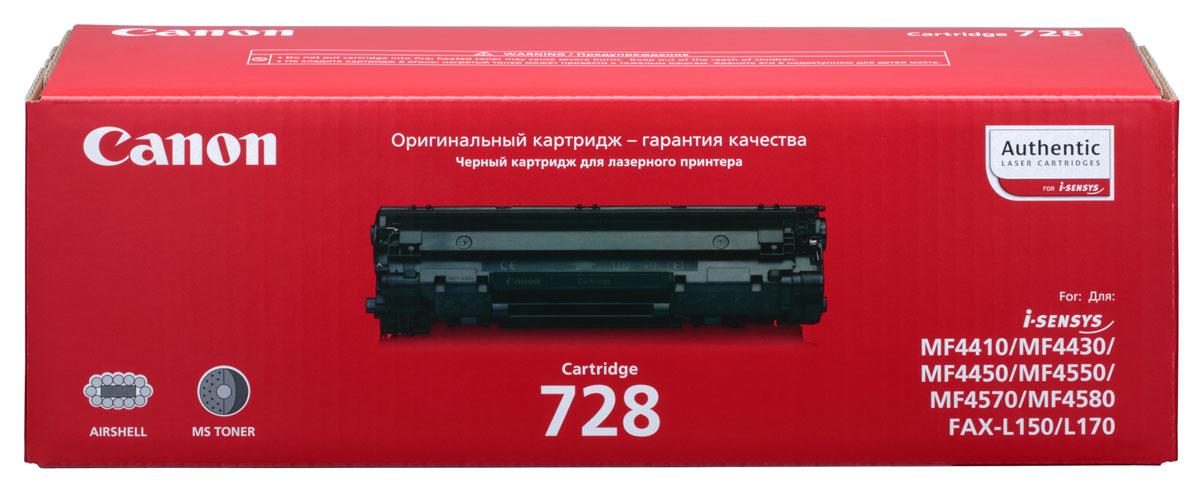 Canon 728 (3500B010) картридж-тонер для лазерных принтеров i-SENSYS3500B010Canon 728 - оригинальный тонер-картридж для лазерных принтеров серии i-SENSYS.