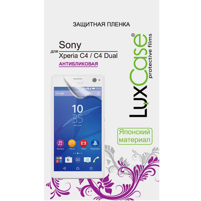 Luxcase защитная пленка для Sony Xperia C4 Dual, антибликовая81123Защитная пленка Luxcase для Sony Xperia C4 Dual сохраняет экран смартфона гладким и предотвращает появление на нем царапин и потертостей. Структура пленки позволяет ей плотно удерживаться без помощи клеевых составов и выравнивать поверхность при небольших механических воздействиях. Пленка практически незаметна на экране смартфона и сохраняет все характеристики цветопередачи и чувствительности сенсора.