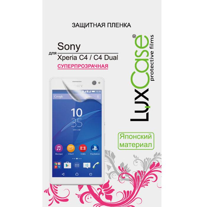 Luxcase защитная пленка для Sony Xperia C4 Dual, суперпрозрачная81124Защитная пленка Luxcase для Sony Xperia C4 Dual сохраняет экран смартфона гладким и предотвращает появление на нем царапин и потертостей. Структура пленки позволяет ей плотно удерживаться без помощи клеевых составов и выравнивать поверхность при небольших механических воздействиях. Пленка практически незаметна на экране смартфона и сохраняет все характеристики цветопередачи и чувствительности сенсора.