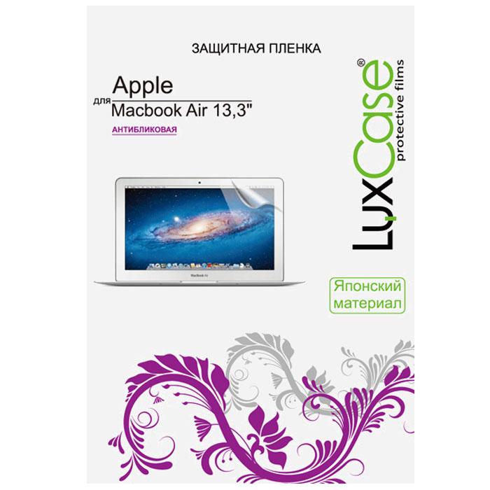 Luxcase защитная пленка для Apple Macbook Air 13,3, антибликовая80973Защитная пленка Luxcase для Apple Macbook Air 13 с антибликовым покрытием защитит экран вашего ноутбука от трещин, царапин и других неблагоприятных факторов. Благодаря использованию высококачественного японского материала пленка легко наклеивается, плотно прилегает, имеет высокую устойчивость к механическим воздействиям.
