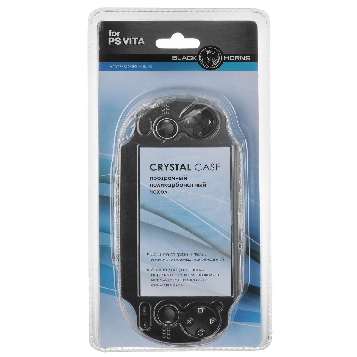Защитный чехол Black Horns для Sony PS VITA (прозрачный)BH-PSV0202(R)Защитный чехол Black Horns для Sony PS VITA - стильная и надежная защита из высококачественного материала. Чехол надежно защитит вашу приставку от внешних воздействий, грязи, царапин и потертостей. Чехол легко надевается и снимается, совместим со всеми версиями консоли PS Vita и картами памяти. Легкий доступ ко всем портам и кнопкам позволяет использовать консоль не снимая чехол.