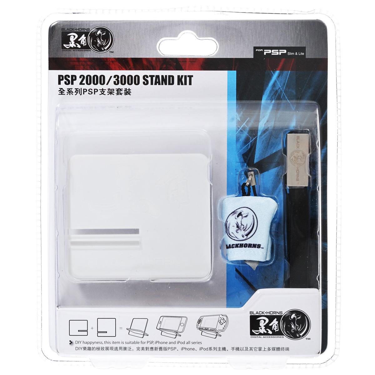 Универсальный стенд Black Horns для Sony PSP 2000/3000 (BH-PSP02801)