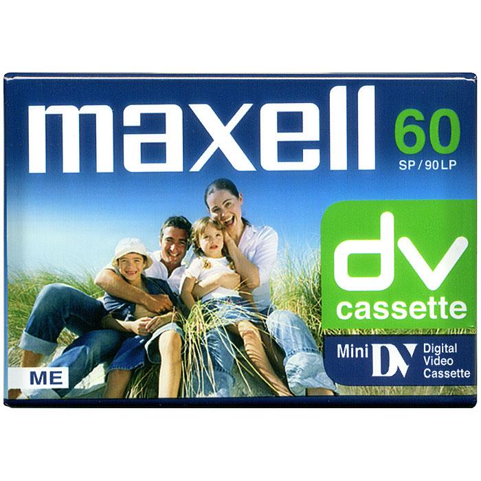 Maxell DVM 60 видеокассета MiniDV