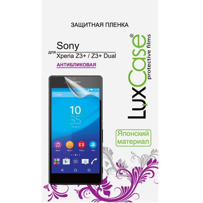 Luxcase защитная пленка для Sony Xperia Z3+/Z3+ Dual, антибликовая81115Защитная пленка Luxcase для Sony Xperia Z3+/Z3+ Dual сохраняет экран смартфона гладким и предотвращает появление на нем царапин и потертостей. Структура пленки позволяет ей плотно удерживаться без помощи клеевых составов и выравнивать поверхность при небольших механических воздействиях. Пленка практически незаметна на экране смартфона и сохраняет все характеристики цветопередачи и чувствительности сенсора.