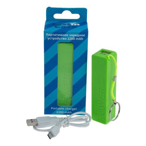 Портативное зарядное устройство JustinCase Power Bank, цвет: зеленыйLP-208B-GRПортативное зарядное устройство JustinCase Power Bank поможет вам забыть об экономии уровня заряда батареи в дороге. Модель имеет USB-разъём, а также шнурок с кольцом для крепления и переноски. Время зарядки составляет 3 - 4 часа.