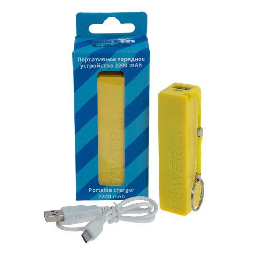 Портативное зарядное устройство JustinCase Power Bank, цвет: желтыйLP-208B-YПортативное зарядное устройство JustinCase Power Bank поможет вам забыть об экономии уровня заряда батареи в дороге. Модель имеет USB-разъём, а также шнурок с кольцом для крепления и переноски. Время зарядки составляет 3 - 4 часа.