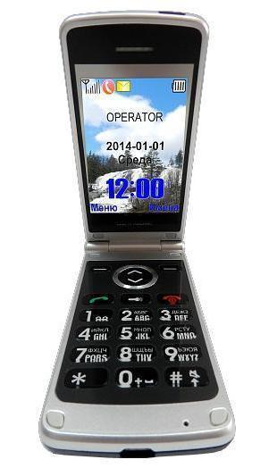 BB-Mobile VOIIS Comfort4620011531803Основной особенностью системы является возможность для родственников или доверенных представителей пользователя дистанционно контролировать ряд параметров: просматривать и редактировать контакты телефона, его конфигурации, будильники и напоминания о приеме лекарств. На сигнал каждого из 13-ти будильников можно назначить специальное напоминание о приеме того или иного лекарства, которое в установленное время будет отражено на экране телефона и настроить режим, при котором, телефон отправит тревожное сообщение, если лекарство принято не было.