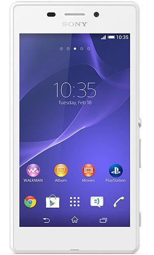Sony Xperia M4 Aqua Dual, White ( 7311271519935 )