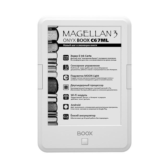 Onyx Boox C67ML Magellan 3, White электронная книгаONYX C67ML MAGELLAN 3 WhiteOnyx Book C67ML Magellan 3 - это новейшая модификация популярного ридера Onyx Magellan, обладателя премии Продукт года за 2014 год. Новинка получила самый современный сенсорный экран E Ink Carta с фирменной подсветкой MOON Light, двухъядерный процессор и обновленную программную оболочку. Благодаря предустановленной программе для чтения книг Oreader появилась возможность менять абсолютно любые параметры текста для наиболее комфортного чтения. Вы можете выбрать размер и тип шрифта, ширину полей, межстрочное расстояние, выбрать буквицу и настроить колонтитул, запрограммировать тапзоны и жесты, вызывать перевод незнакомого слова нажатием на него в тексте. Кроме того, устройство поддерживает работу с сетевыми библиотеками. Подключившись к Интернет по Wi-Fi, вы можете получить доступ к сотням тысяч бесплатных книг с удобным поиском по названию, автору, жанру или серии. Технология MOON Light позволяет пользоваться устройством в темноте или условиях...