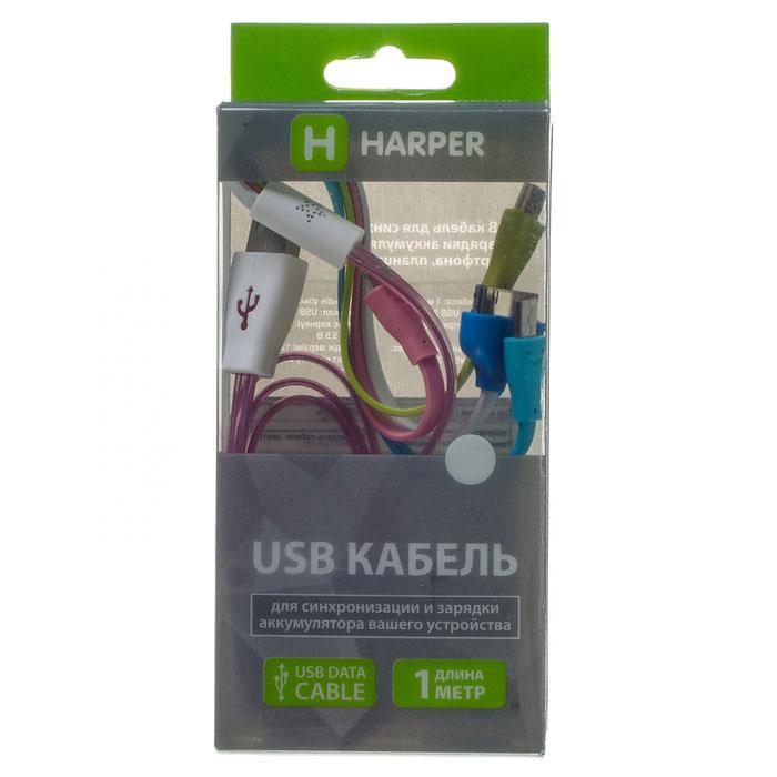 Harper CCH-521, Pink универсальный USB кабель 4-в-1