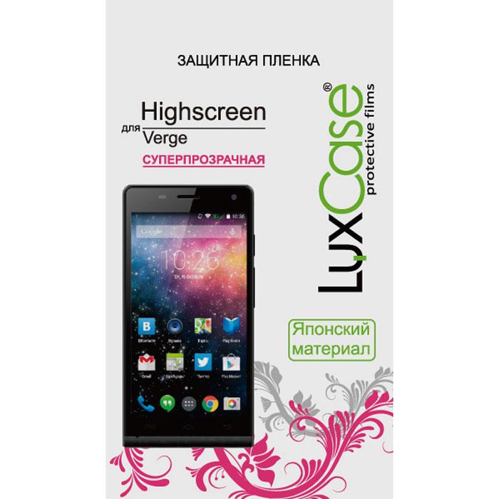 Luxcase защитная пленка для Hightscreen Verge, суперпрозрачная51531Защитная пленка Luxcase для Hightscreen Verge сохраняет экран смартфона гладким и предотвращает появление на нем царапин и потертостей. Структура пленки позволяет ей плотно удерживаться без помощи клеевых составов и выравнивать поверхность при небольших механических воздействиях. Пленка практически незаметна на экране смартфона и сохраняет все характеристики цветопередачи и чувствительности сенсора.