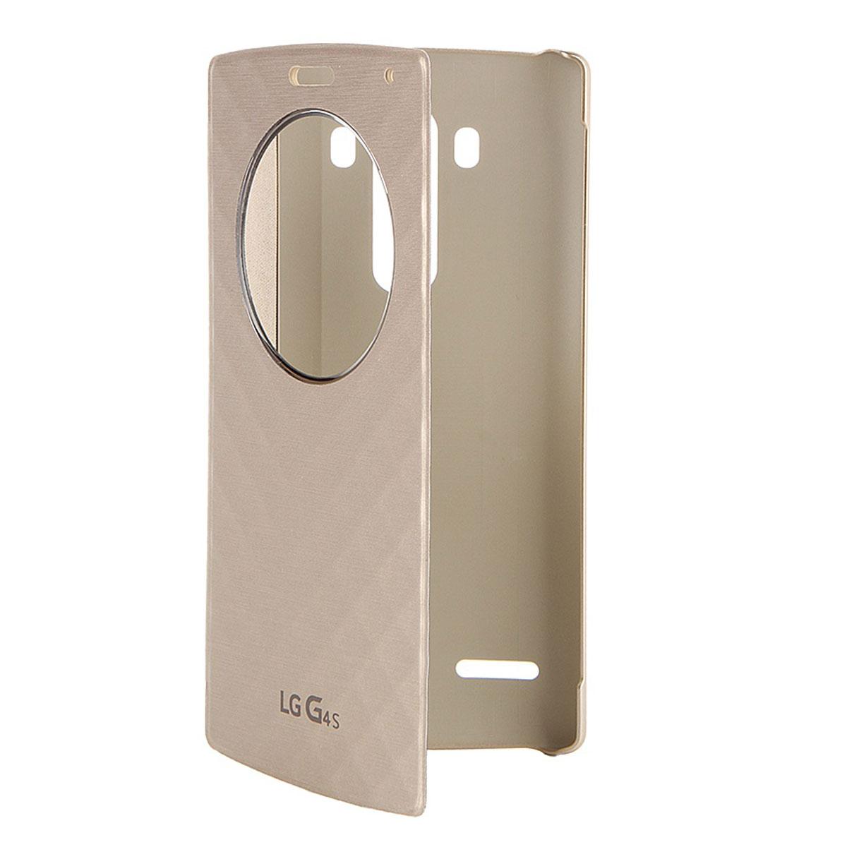LG QuickCircle чехол для G4 S H736, GoldCFV-110.AGRAGDНаличие умного чехла QuickCircle для LG G4 S H736 обеспечивает мгновенный доступ к часам, погоде, музыке, позволяет принять или отклонить вызов и даже вести съёмку на камеру, не открывая чехла! А главное QuickCircle станет модным аксессуаром, выгодно подчеркивающим индивидуальность и стиль его владельца!