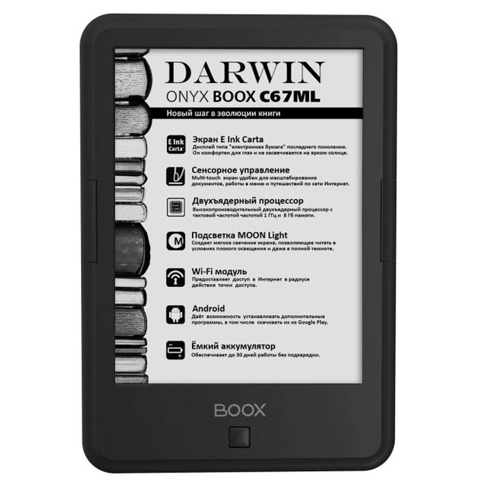 Onyx Boox C67ML Darwin, Black электронная книга