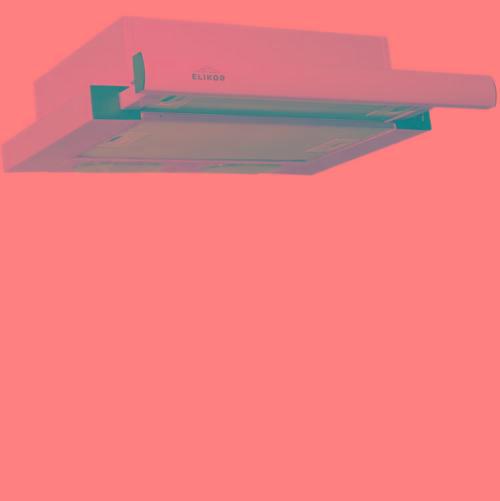 Elikor Интегра 60П-400-В2Л, Beige встраиваемая вытяжка841214Выдвижная панель вытяжки «ИНТЕГРА» позволяет значительно увеличить зону всасывания над рабочей поверхностью, тем самым, повышая эффективность удаления загрязненного воздуха. Это экономичное решение подойдет для любой кухни. «ИНТЕГРА» без труда монтируется в подвесной кухонный шкаф над плитой, что позволяет сохранить больше свободного пространства на кухне, что так важно для любой хозяйки. Отличительной особенностью прибора является применение новой турбины, созданной в лаборатории итальянской группы BEST. Эта разработка позволила значительно снизить шум и уровень потребления электроэнергии, по сравнению с двухмоторными версиями подобных устройств. Высокая надежность и низкая цена позволили модели ИНТЕГРА занять лидирующие позиции на рынке