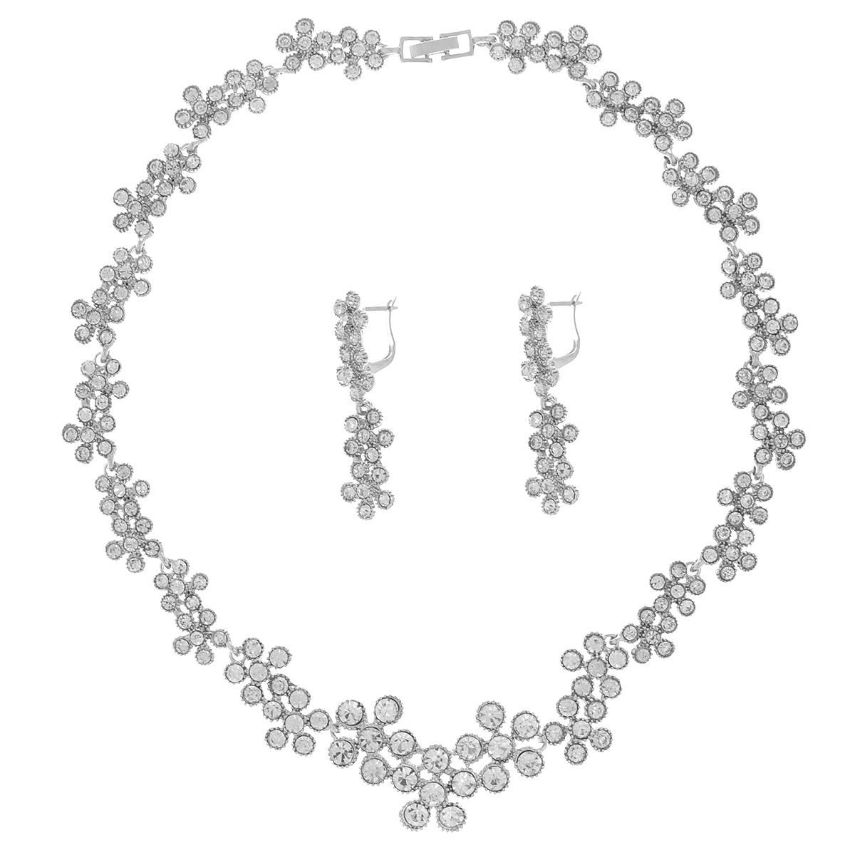 Комплект украшений Taya: колье, серьги, цвет: серебристый. T-B-9517T-B-9517-SET-SILVERСтильный комплект украшений Taya, состоящий из колье и сережек, выполнен из гипоаллергенного сплава на основе латуни (не содержит свинец и никель). Серьги декорированы оригинальными подвесками и застегиваются при помощи замка. Колье, выполненное в неповторимом стиле, украшено мерцающими стразами. Модель застегивается при помощи складного замка. Длина колье регулируется. Необычный комплект украшений поможет вам создать уникальный и запоминающийся образ и позволит выделиться среди окружающих. Комплект подойдет как для вечернего образа, так и на каждый день для завершения вашего наряда.