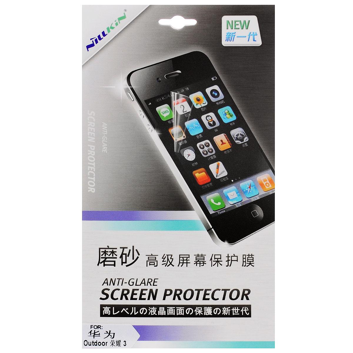 Nillkin Screen Protector защитная пленка для Huawei Honor 3C, матоваяSP-030Защитная пленка Nillkin Screen Protector для Huawei Honor 3C сохраняет экран смартфона гладким и предотвращает появление на нем царапин и потертостей. Структура пленки позволяет ей плотно удерживаться без помощи клеевых составов. Пленка практически незаметна на экране смартфона и сохраняет все характеристики цветопередачи и чувствительности сенсора.