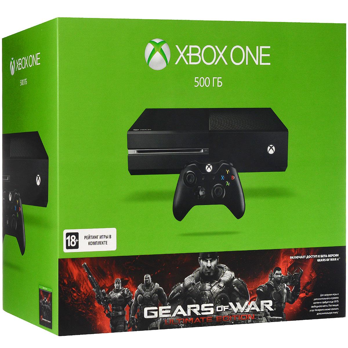 Игровая приставка Xbox One 500 ГБ + Gears of War: Ultimate Edition5C6-00110Xbox One - игровая консоль компании Microsoft c лучшими играми и самым продвинутым мультиплеером за всю историю Xbox. Благодаря регулярным обновлениям и улучшениям Xbox One дает больше возможностей в любимых играх. С помощью стриминга можно играть в игры с Xbox One на любом домашнем ПК или планшете с Windows 10. Не забудьте приобрести подписку Xbox Live Gold (https://www.ozon.ru/context/detail/id/7102216/?item=28577322). В комплекте: игровая консоль нового поколения Microsoft Xbox One c жестким диском 500 ГБ, беспроводным геймпадом, гарнитурой, кабелем HDM и кодами для загрузки игры Geard of War (полностью на русском) и скина Суперзвезда Коул для сетевой игры. Плюс 14 дней пробной подписки Xbox Live Gold. 4 причины купить Xbox One: Лучшая линейка игр в истории Xbox. Играйте в такие эксклюзивы, как Halo 5: Guardians, Forza Motorsport 6, Gears of War: Ultimate Edition и Quantum Break. Приобретите такие блокбастеры, как Fallout 4, FIFA 16 и...