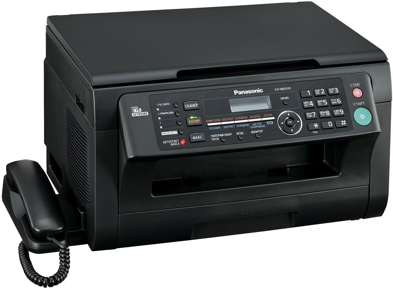 Panasonic KX-MB2020 RUB, BlackKX-MB2020RUBДля того чтобы сократить количество ненужных отпечатков, можно воспользоваться функцией предварительного просмотра входящих факсимильных сообщений, а затем решить стоит ли их распечатать, сохранить на компьютере или удалить.