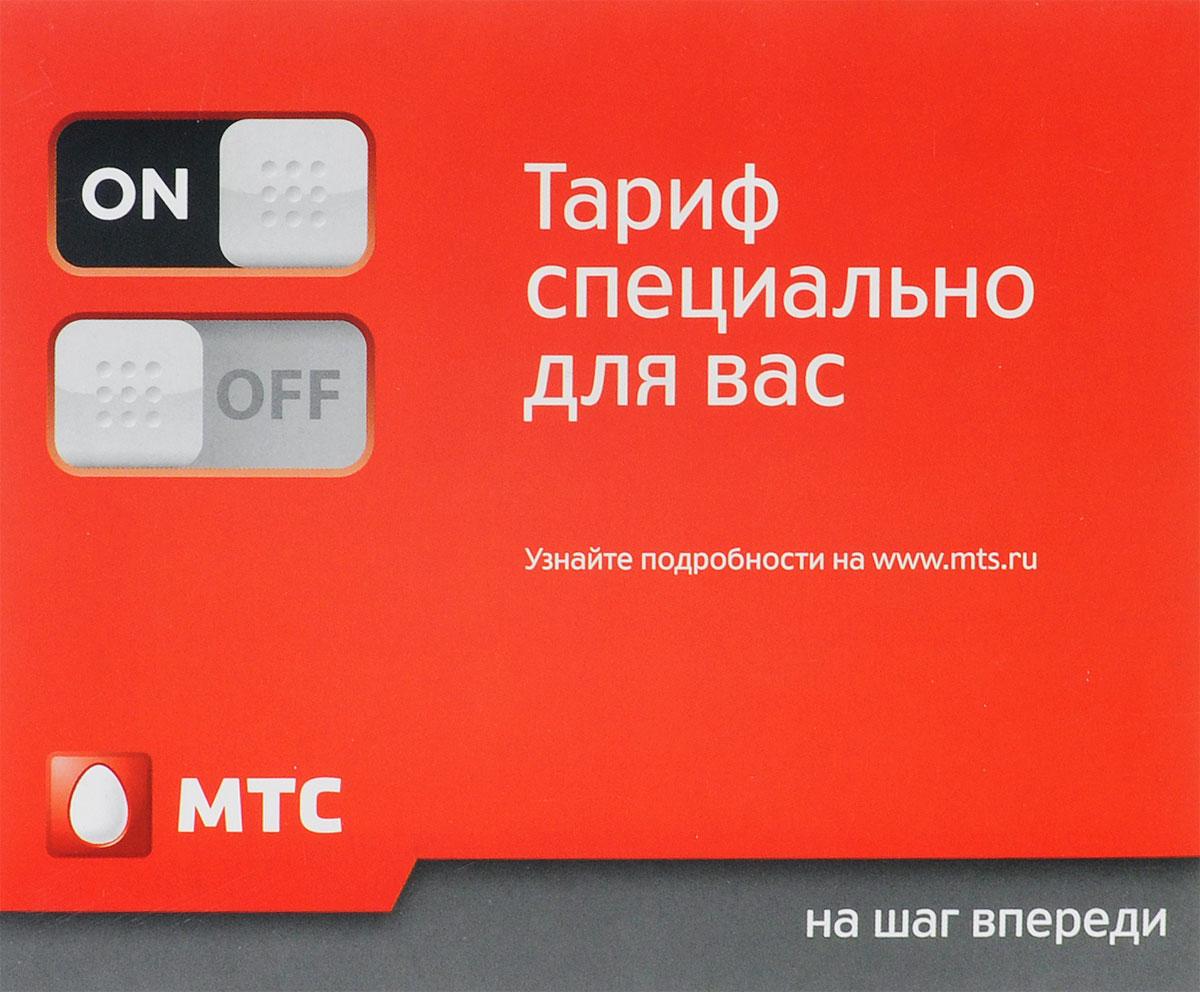 МТС Smart mini SIM-карта федеральный номер (Москва, Московская область) ( 0644_220 )
