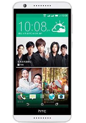 HTC Desire 820G Dual Sim, White99HAFF040-00Кроме узнаваемого фирменного дизайна HTC, модель может похвастаться достаточно производительным процессором и сразу же двумя слотами для подключения SIM-карт различных операторов (но при этом они работают в попеременном режиме). Аппарат получил от производителя большой 5.5-дюймовый дисплей, но при этом его разрешение составляет 1280х720. Что касается памяти - 1 ГБ оперативной и 16 ГБ стационарной с возможностью подключения внешней карты памяти microSD. Аккумулятор на 2600 мАч, по словам производителя, обеспечивает вплоть до 32 часов непрерывной работы в режиме разговора. Все это облачено в пластиковый корпус.