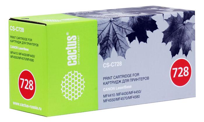 Cactus CS-C728, Black тонер-картридж для Canon i-Sensys MF4410/MF4430/MF4450/MF4550D/MF4570DN/MF4580DNCS-C728Картридж Cactus CS-C728 для лазерных принтеров Canon i-Sensys. Расходные материалы Cactus для лазерной печати максимизируют характеристики принтера. Обеспечивают повышенную чёткость чёрного текста и плавность переходов оттенков серого цвета и полутонов, позволяют отображать мельчайшие детали изображения. Обеспечивают надежное качество печати.
