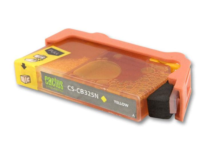 Cactus CS-CB325N, Yellow струйный картридж для HP PhotoSmart B8553/C5383/C6383/D5463CS-CB325NКартридж Cactus CS-CB325N для струйных принтеров HP PhotoSmart. Расходные материалы Cactus для печати максимизируют характеристики принтера. Обеспечивают повышенную четкость изображения и плавность переходов оттенков и полутонов, позволяют отображать мельчайшие детали изображения. Обеспечивают надежное качество печати.