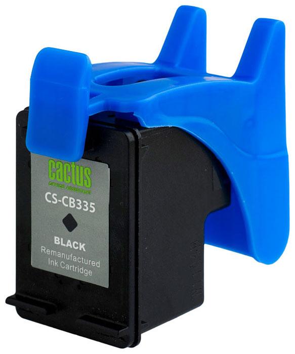 Cactus CS-CB335, Black струйный картридж для HP DeskJet D4263/D4363; OfficeJet J5783/J6413CS-CB335Картридж Cactus CS-CB335 для струйных принтеров HP. Расходные материалы Cactus для монохромной печати максимизируют характеристики принтера. Обеспечивают повышенную чёткость чёрного текста и плавность переходов оттенков серого цвета и полутонов, позволяют отображать мельчайшие детали изображения. Обеспечивают надежное качество печати.