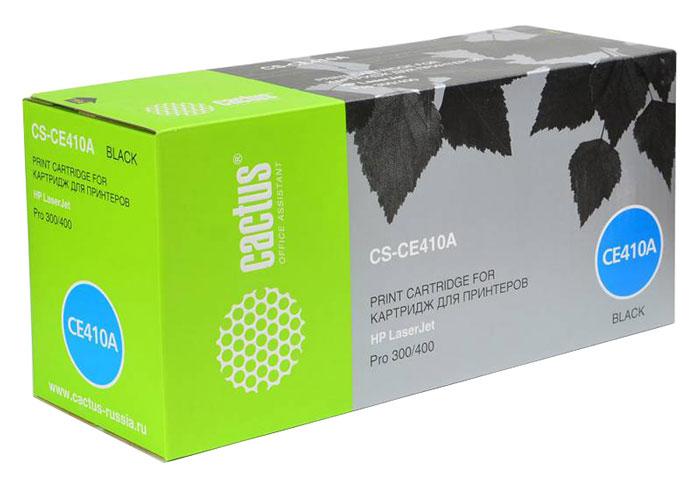 Cactus CS-CE410A, Black тонер-картридж для HP CLJ Pro 300 Color M351 /Pro 400 Color M451CS-CE410AКартридж Cactus CS-CE410A для лазерных принтеров HP. Расходные материалы Cactus для лазерной печати максимизируют характеристики принтера. Обеспечивают повышенную чёткость чёрного текста и плавность переходов оттенков серого цвета и полутонов, позволяют отображать мельчайшие детали изображения. Обеспечивают надежное качество печати.