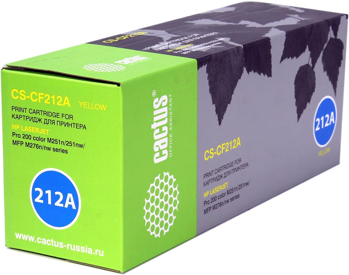 Cactus CS-CF212A, Yellow тонер-картридж для HP LaserJet Pro 200 M251/M276CS-CF212AКартридж Cactus CS-CF212A для лазерных принтеров HP. Расходные материалы Cactus для печати максимизируют характеристики принтера. Обеспечивают повышенную четкость изображения и плавность переходов оттенков и полутонов, позволяют отображать мельчайшие детали изображения. Обеспечивают надежное качество печати.