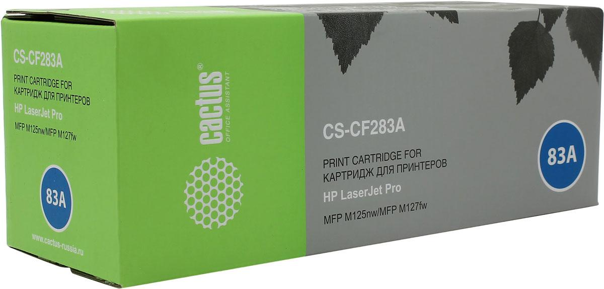 Cactus CS-CF283A, Black тонер-картридж для HP LaserJet Pro MFP M125nw, MFP M127fwCS-CF283AКартридж Cactus CS-CF283A для лазерных принтеров HP. Расходные материалы Cactus для лазерной печати максимизируют характеристики принтера. Обеспечивают повышенную чёткость чёрного текста и плавность переходов оттенков серого цвета и полутонов, позволяют отображать мельчайшие детали изображения. Обеспечивают надежное качество печати.