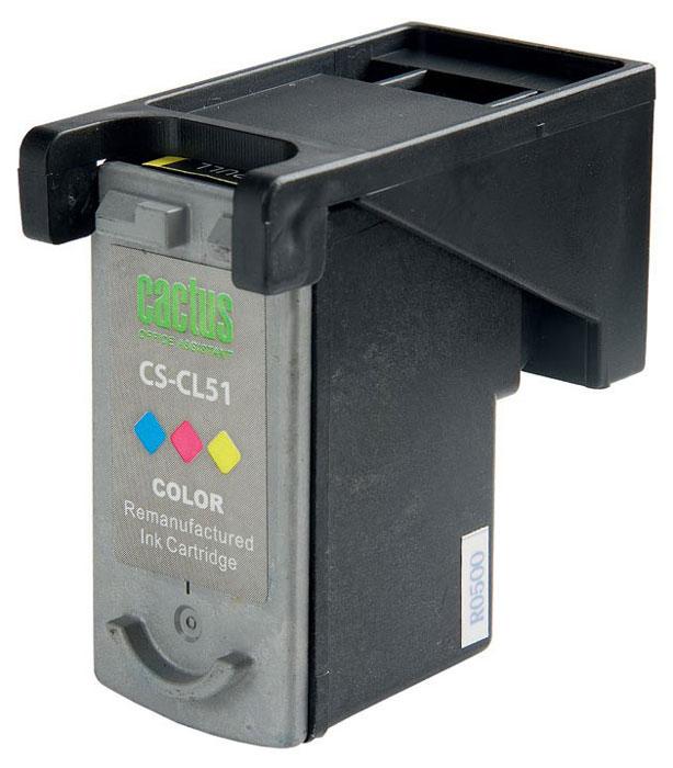 Cactus CS-CL51, Color струйный картридж для Canon Pixma MP150/ MP160/ MP170/ MP180/ MP450 /MP460CS-CL51Картридж Cactus CS-CH564 для струйный принтеров HP. Расходные материалы Cactus для печати максимизируют характеристики принтера. Обеспечивают повышенную четкость изображения и плавность переходов оттенков и полутонов, позволяют отображать мельчайшие детали изображения. Обеспечивают надежное качество печати.