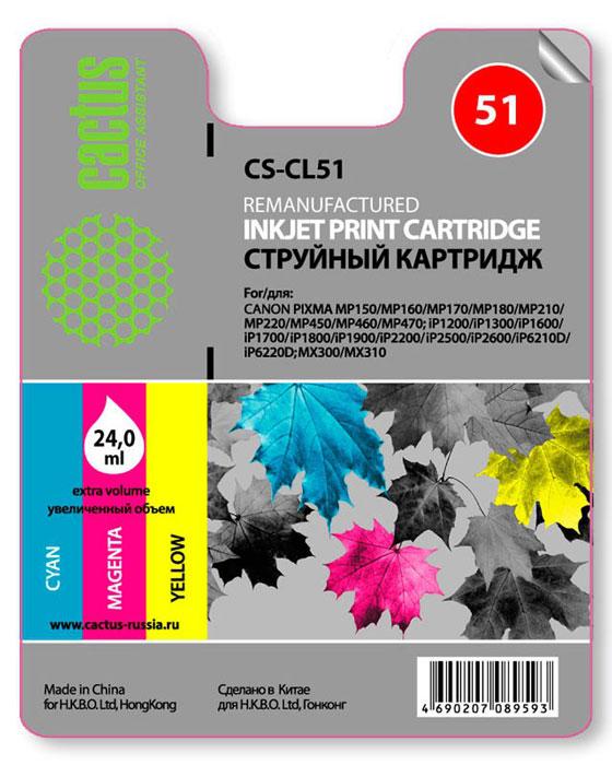 Cactus CS-CL51, Color струйный картридж для Canon Pixma MP150/ MP160/ MP170/ MP180/ MP450 /MP460