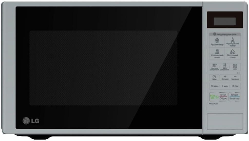 LG MS2042DS СВЧ-печьMS2042DSБлагодаря технологии I-wave микроволны в печи распространяются по спирали, обеспечивая глубокое и равномерное проникновение тепла как по центру, так и по краям блюд. Особая конструкция внутренней стенки помогает волнам распространятся по всему объему камеры, что также обеспечивает более равномерное приготовление. Специальное легкоочищаемое покрытие LG EasyСlean внутренней камеры печи очищается от жира значительно быстрее и легче, по сравнению с обычным покрытием. Более того, компания LG предоставляет 10 лет гарантии на это покрытие. Технологическим новшеством печей LG является система энергосбережения EСO ON. После нажатия кнопки ECO ON на панели управления, потребление электроэнергии в режиме ожидания будет равно 0, отключая дисплей и подсветку. Если потребитель не пользуется печью в течение 5 минут, оставляя при этом дверцу открытой или закрытой, свет автоматически отключается. Тем самым происходит экономия электричества.
