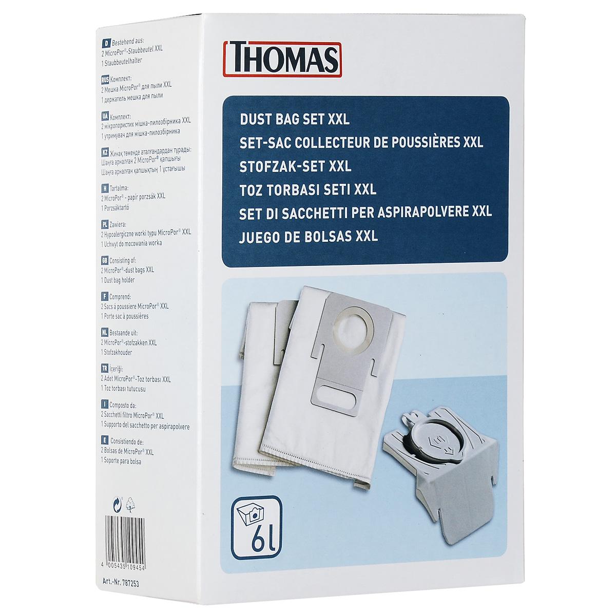 Thomas 787253 мешок для пылесоса, 2 шт + крепление XXL для моделей ХТ, TWIN787253Два мешка для пылесоса Thomas с креплением. Мешки увеличенного объема.