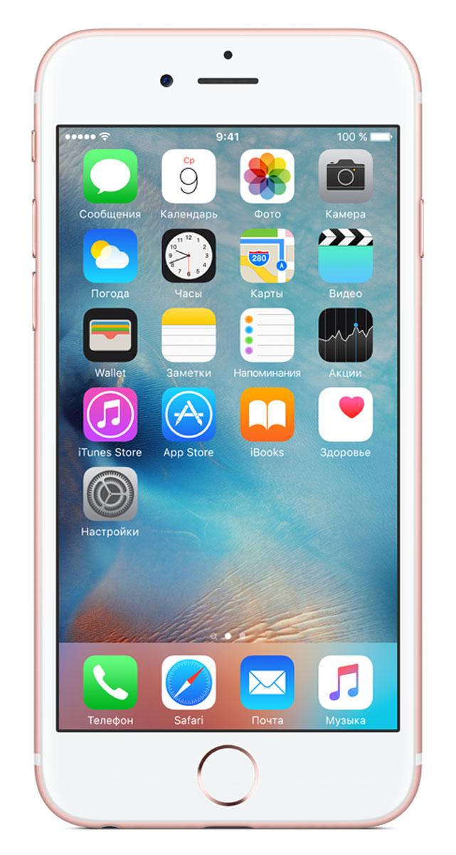 Apple iPhone 6s 64GB, RoseMKQRApple iPhone 6s - смартфон, едва начав пользоваться которым, вы сразу почувствуйте, насколько все изменилось к лучшему. Технология 3D Touch открывает потрясающие новые возможности - достаточно одного нажатия. А функция Live Photos позволяет буквально оживить ваши воспоминания. И это только начало. Присмотритесь к iPhone 6s внимательнее, и вы увидите инновации на всех уровнях. Новое поколение Multi-Touch С появлением iPhone мир узнал о технологии Multi-Touch, которая навсегда изменила способ взаимодействия с устройствами. Технология 3D Touch открывает совершенно новые возможности. Она позволяет различать силу нажатия на дисплей, что делает многие функции быстрее и удобнее. Кроме того, телефон реагирует на каждый жест лёгким тактильным откликом благодаря использованию нового привода Taptic Engine. 12-мегапиксельные фотографии. Видео 4К. Live Photos 12-мегапиксельная камера iSight делает чёткие и детальные снимки, а также позволяет снимать...