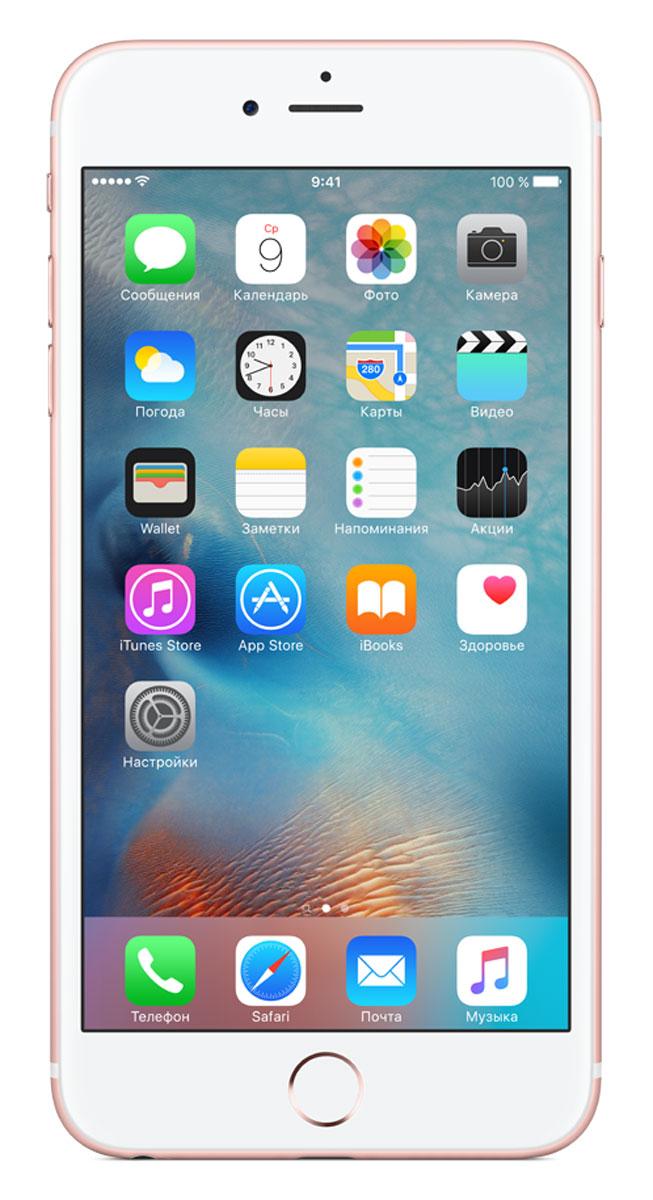 Apple iPhone 6s Plus 128GB, RoseMKUG2RU/AApple iPhone 6s Plus - смартфон, едва начав пользоваться которым, вы сразу почувствуете, насколько все изменилось к лучшему. Технология 3D Touch открывает потрясающие новые возможности - достаточно одного нажатия. А функция Live Photos позволяет буквально оживить ваши воспоминания. И это только начало. Присмотритесь к iPhone 6s Plus внимательнее, и вы увидите инновации на всех уровнях. Новое поколение Multi-Touch С появлением iPhone мир узнал о технологии Multi-Touch, которая навсегда изменила способ взаимодействия с устройствами. Технология 3D Touch открывает совершенно новые возможности. Она позволяет различать силу нажатия на дисплей, что делает многие функции быстрее и удобнее. Кроме того, телефон реагирует на каждый жест лёгким тактильным откликом благодаря использованию нового привода Taptic Engine. 12-мегапиксельные фотографии. Видео 4К. Live Photos 12-мегапиксельная камера iSight делает чёткие и детальные снимки, а также позволяет снимать...