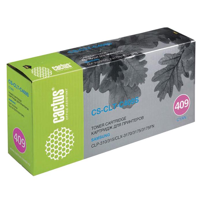 Cactus CS-CLT-C409S, Cyan тонер-картридж для Samsung CLP-310/315; CLX-3170/3175/3175FNCS-CLT-C409SКартридж Cactus CS-CLT-C409S для лазерных принтеров Samsung. Расходные материалы Cactus для печати максимизируют характеристики принтера. Обеспечивают повышенную четкость изображения и плавность переходов оттенков и полутонов, позволяют отображать мельчайшие детали изображения. Обеспечивают надежное качество печати.